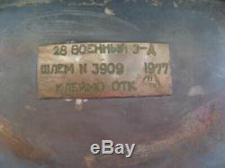 18'' ANTIQUE COPPER / BRASS 3-bolt Diving Divers Helmet 1977 (escafandra, casque)