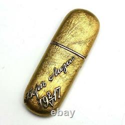 1917 Vintage WWI Era Russian Hallmarked 14K Gold Samorodok Cigarette Lighter