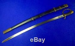 Antique Imperial Russian Russia WW1 Cavalry Shashka Sword with Scabbard