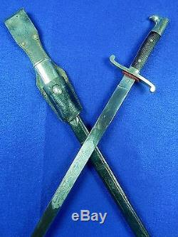 German Germany WW1 Engraved Short Sword Dress Dagger with Scabbard Frog