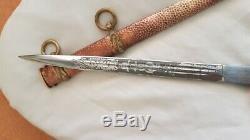 German Imperial Navy dagger WW1