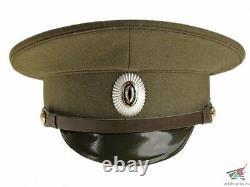 RIA officers field peaked cap big cockade Russia chin strap Imperial Russia WWI