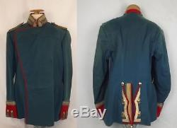 WW1 Imperial German 8th Uhlan Prussian Regiment Captains Tunic